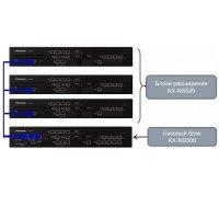 Блок расширения Panasonic KX-NS520UC для KX-NS500