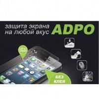 Защитная пленка ADPO для Galaxy S5 G900H AntiGlare