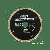 Алмазный диск для керамики KT Expert 180 (64196000)