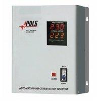 Стабілізатори напруги Puls DWM-8000