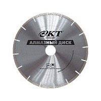 Алмазный сегментированный диск 125 КТ Standart (60331002)