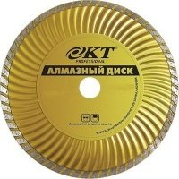 Алмазный турбированный диск 230 KT PROFI (60319001)