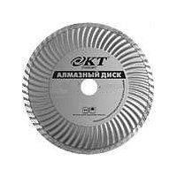 Алмазный турбированный диск 230 КТ Standart (60334001)
