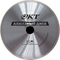 Алмазный турбированный диск 150 КТ Standart (60332003)