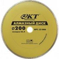 Алмазный диск для керамики 125 KT PROFI (60316003)