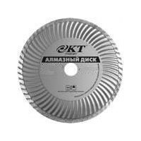 Алмазный турбированный диск 150 КТ Standart (60332001)