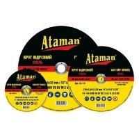 Абразивный отрезной круг по металлу Ataman 300х3,0