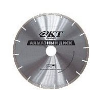 Алмазный сегментированный диск 230 КТ Standart (60334002)