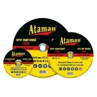 Абразивный отрезной круг по металлу Ataman 180х1,6