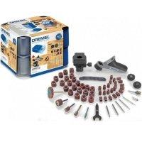 Модульный набор насадок для обработки древесины Dremel 730 (26150730JA)