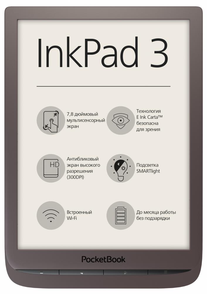 PocketBook 740 InkPad 3 Dark Brown
