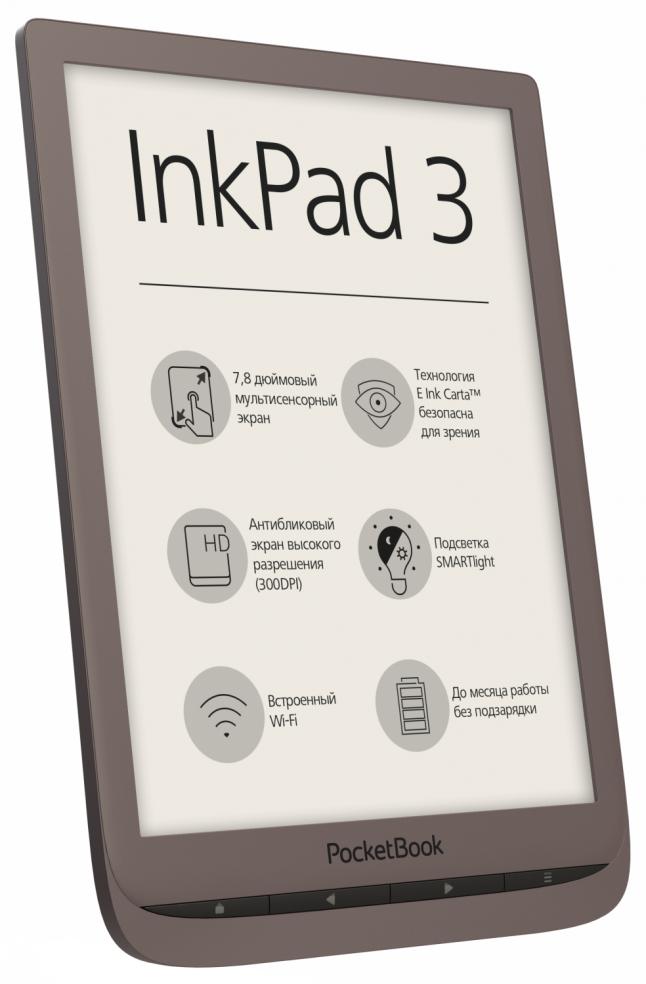 Электронная книга PocketBook 740 InkPad 3 Dark Brown